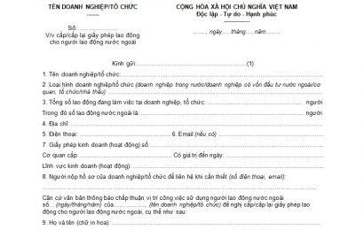 Mẫu văn bản đề nghị cấp giấy phép lao động cho lao động nước ngoài