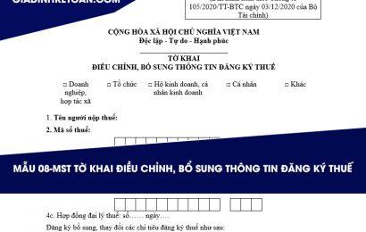 Mẫu 08-MST – Tờ khai điều chỉnh bổ sung thông tin đăng ký thuế